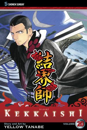 Kekkaishi, Volume 20