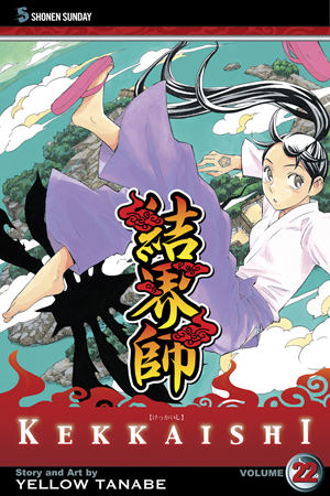 Kekkaishi, Volume 22