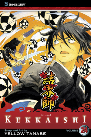 Kekkaishi, Volume 24