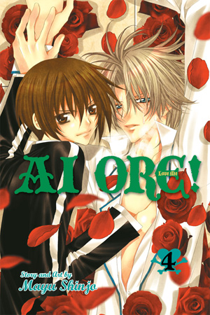 Ai Ore! Vol. 4: Ai Ore!, Volume 4