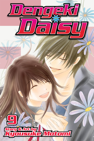 Dengeki Daisy Vol. 9: Dengeki Daisy, Volume 9