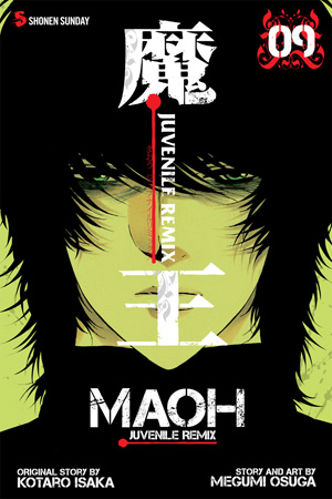 Maoh: Juvenile Remix, Volume 9