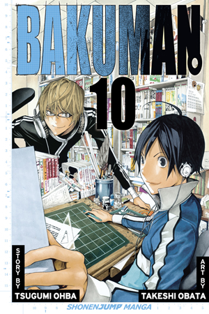Bakuman。 Vol. 10: Visualization and Imagination