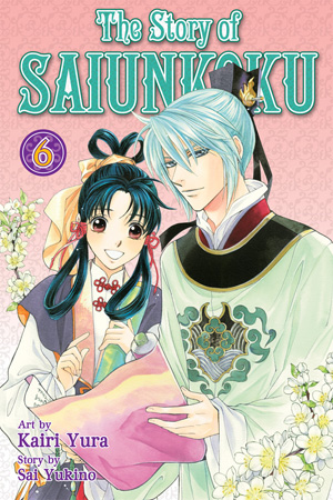The Story of Saiunkoku Vol. 6: The Story of Saiunkoku, Volume 6
