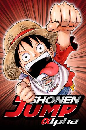 Shonen Jump Alpha 3/19/2012