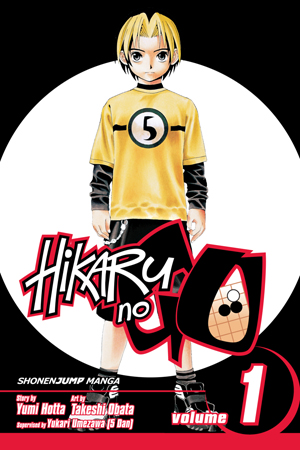 Hikaru no Go Vol. 1: Descent of the Go Master
