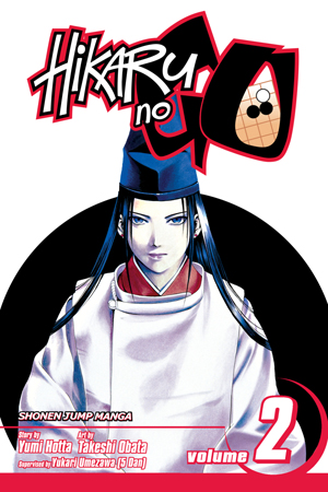 Hikaru no Go Vol. 2: First Battle
