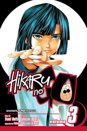 Hikaru no Go Vol. 3: Preliminary Scrimmage