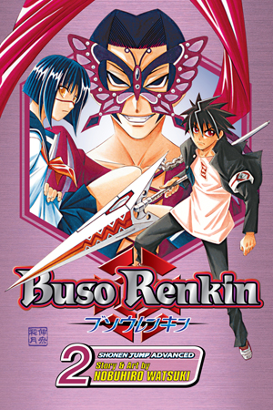 Buso Renkin Vol. 2: Fade to Black