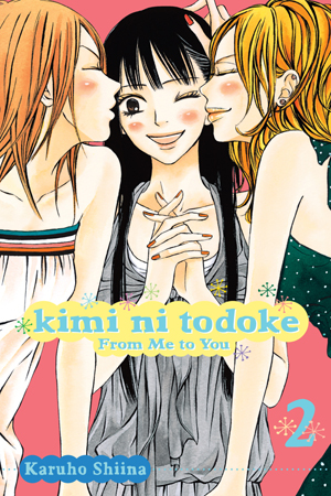 Kimi ni Todoke: From Me to You Vol. 2: Kimi ni Todoke: From Me to You, Volume 2
