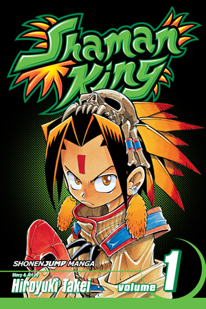 Shaman King Vol. 1: Free Preview!!