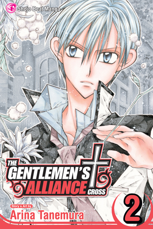 The Gentlemen&#x27;s Alliance  Vol. 2: The Gentlemen&#x27;s Alliance , Volume 2