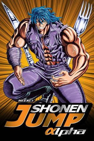 Shonen Jump Alpha