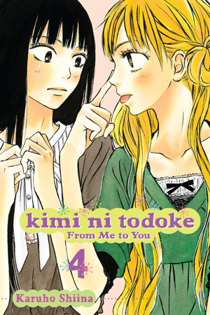 Kimi ni Todoke: From Me to You Vol. 4: Kimi ni Todoke: From Me to You, Volume 4