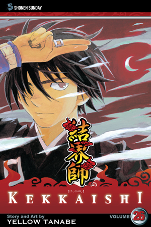 Kekkaishi, Volume 26