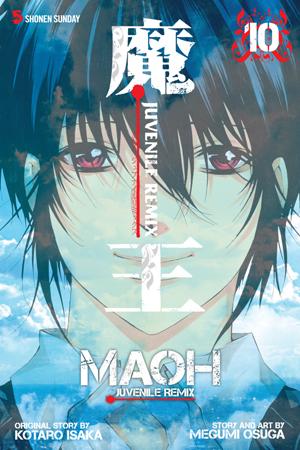 Maoh: Juvenile Remix Vol. 10: Maoh: Juvenile Remix, Volume 10