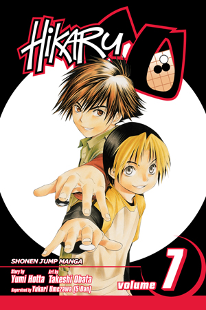 Hikaru no Go Vol. 7: The Young Lions Tournament