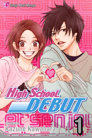 High School Debut Vol. 1: Free Preview!!