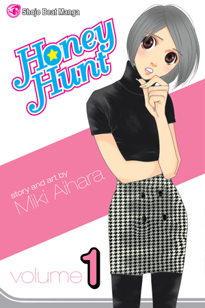 Honey Hunt Vol. 1: Free Preview!!