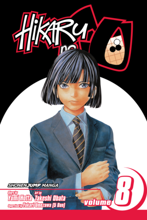 Hikaru no Go Vol. 8: The Pro Test Preliminaries: Day Four