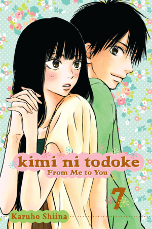 Kimi ni Todoke: From Me to You, Volume 7