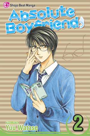 Absolute Boyfriend Vol. 2: Absolute Boyfriend, Volume 2