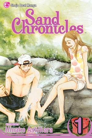 Sand Chronicles  Vol. 1: Free Preview!!