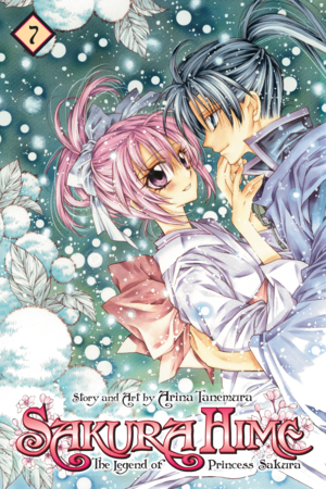 Sakura Hime: The Legend of Princess Sakura, Volume 7
