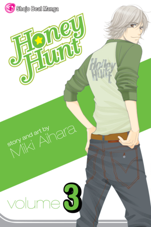 Honey Hunt Vol. 3: Honey Hunt, Volume 3