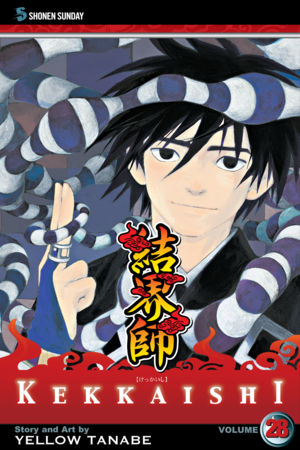 Kekkaishi, Volume 28