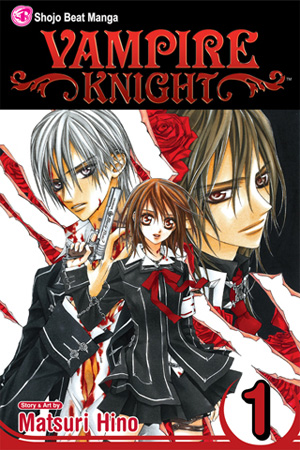 Vampire Knight, Volume 1