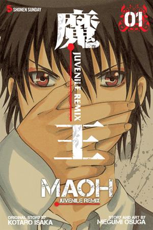 Maoh: Juvenile Remix, Volume 1