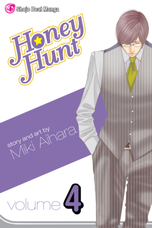 Honey Hunt Vol. 4: Honey Hunt, Volume 4