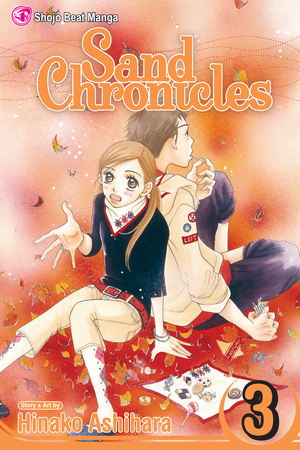 Sand Chronicles  Vol. 3: Sand Chronicles, Volume 3