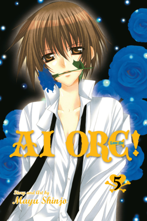 Ai Ore! Vol. 5: Ai Ore!, Volume 5