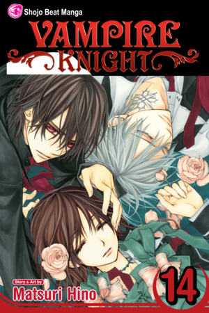 Vampire Knight Vol. 14: Vampire Knight, Volume 14
