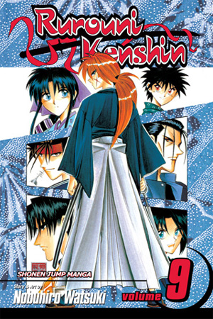 Rurouni Kenshin Vol. 9: Arrival in Kyoto