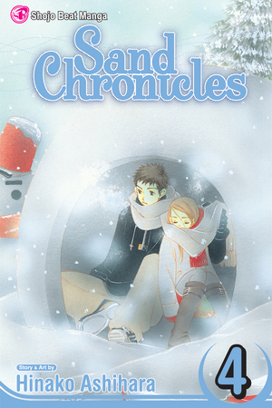 Sand Chronicles  Vol. 4: Sand Chronicles, Volume 4
