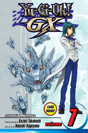 Yu-Gi-Oh! GX Vol. 7: Hero vs. Dragon