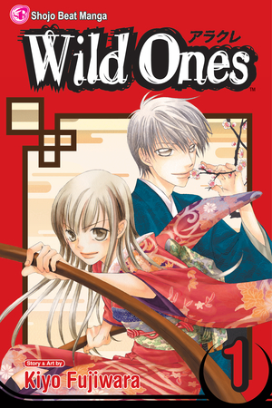Wild Ones Vol. 1: Free Preview!!