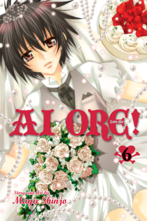 Ai Ore!, Volume 6