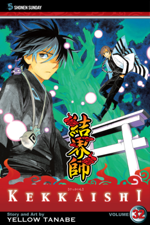Kekkaishi, Volume 32