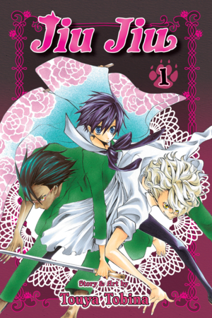Jiu Jiu Vol. 1: Free Preview!!