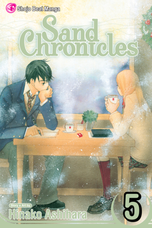 Sand Chronicles  Vol. 5: Sand Chronicles, Volume 5