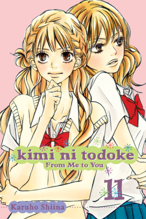 Kimi ni Todoke: From Me to You, Volume 11