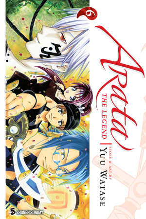 Arata: The Legend Vol. 6: Arata: The Legend, Volume 6