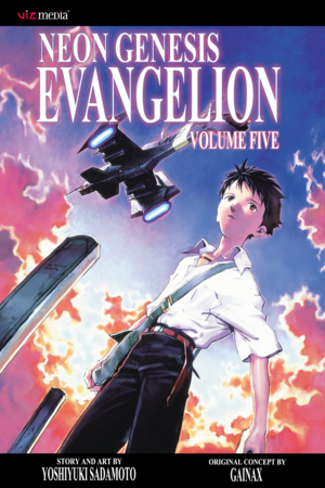 Neon Genesis Evangelion Vol. 5: if this work be of men, it will come to nought