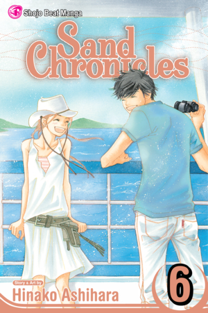 Sand Chronicles  Vol. 6: Sand Chronicles, Volume 6