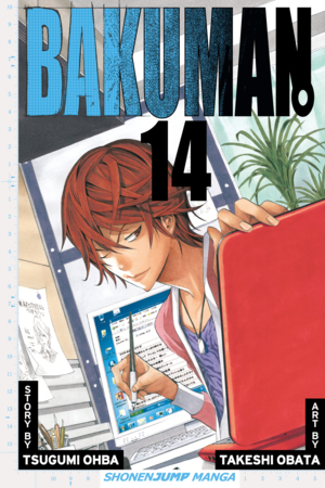Bakuman。 Vol. 14: Mind Games and Catchphrases