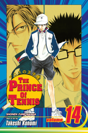 The Prince of Tennis Vol. 14: Seishun's Ultimate Man